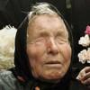 16 години от смъртта на баба Ванга
