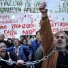 Нова тесла за заплатите и пенсиите и съкращения на чиновници в Гърция