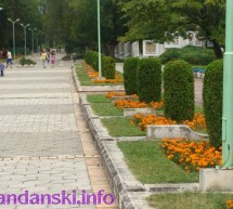 Град Сандански