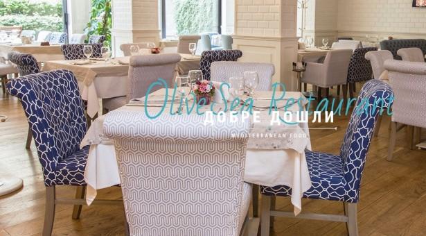 Бизнес серща в средиземноморски ресторант – чудесна идея