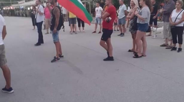 Антиправителствен потест и в гр.Сандански