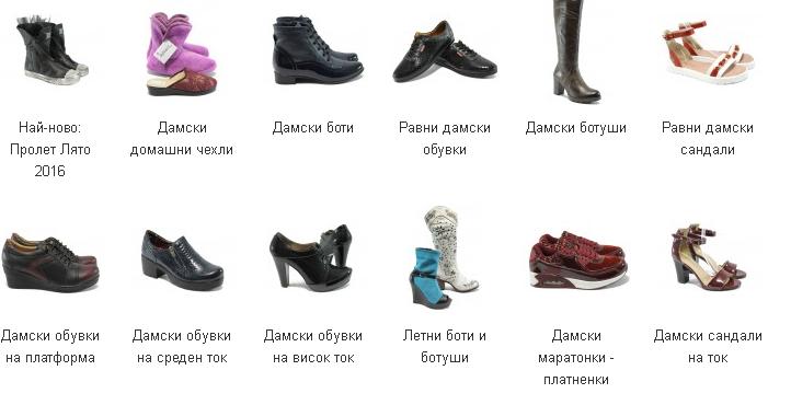 damski obuvki