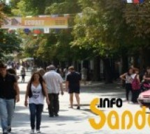 Програма за устойчиво развитие на туризма в Община Сандански 2012-2016