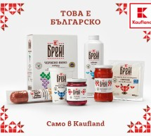 Kaufland България е партньор на кино-литературния фестивал Cinelibri
