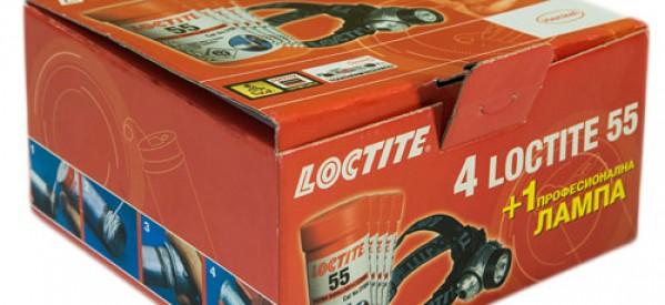 Поликарт АД – производител на кутии, опаковки, кашони и етикети за електроника, уреди и части
