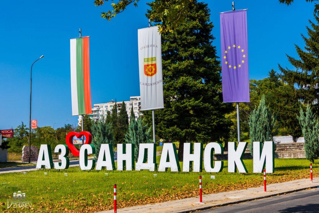 Картинката не може да има празен alt атрибут; името на файла е Sandanski-Bulgaria-photo-by-Dzhunev-Photography-1024x683.jpg